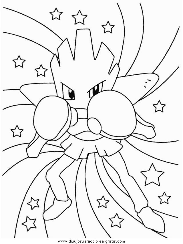 dibujos_animados/pokemon/pokemon_001.JPG