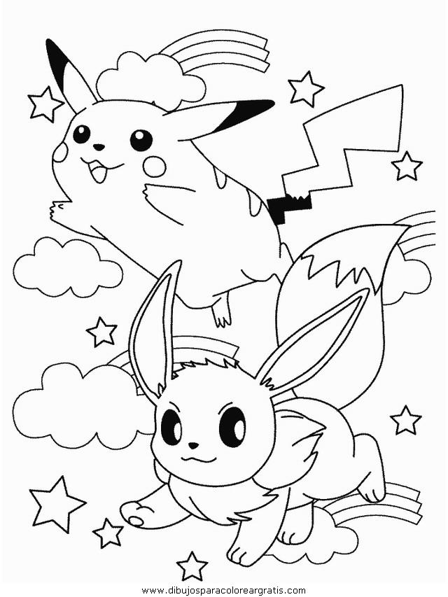 dibujos_animados/pokemon/pokemon_014.JPG