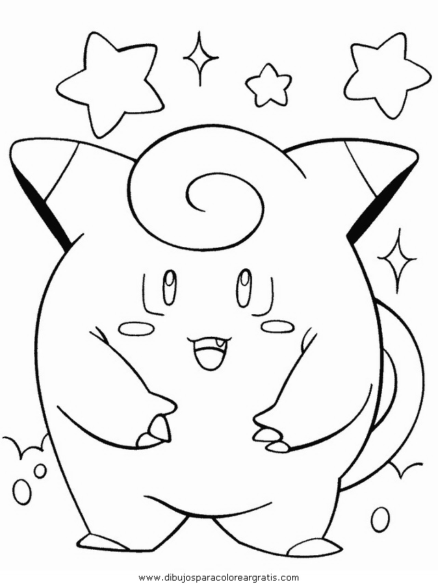 dibujos_animados/pokemon/pokemon_017.JPG