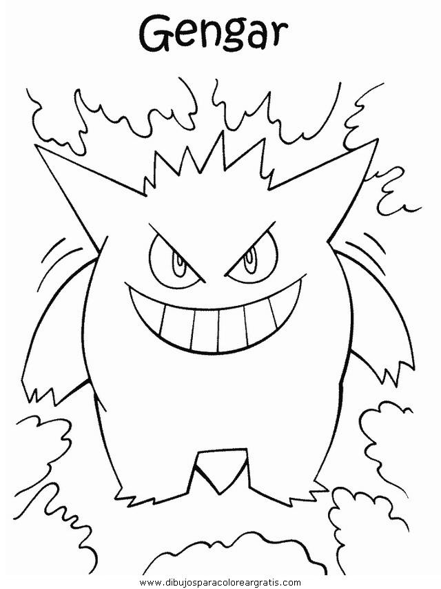 dibujos_animados/pokemon/pokemon_040.JPG