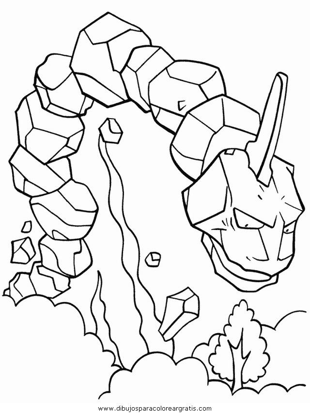 dibujos_animados/pokemon/pokemon_048.JPG
