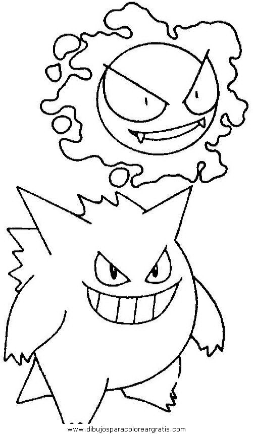 dibujos_animados/pokemon/pokemon_092.JPG