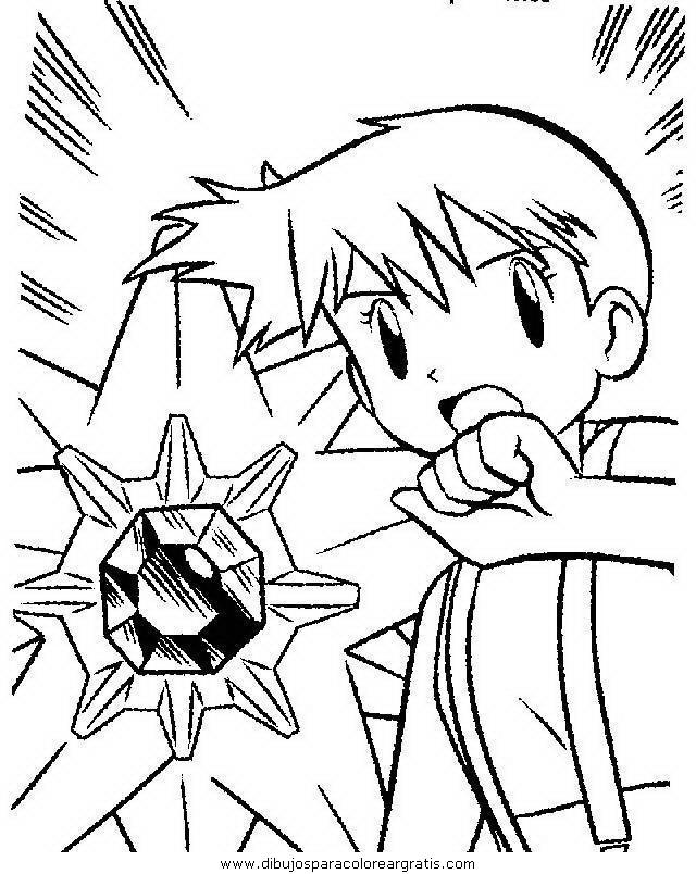dibujos_animados/pokemon/pokemon_102.JPG