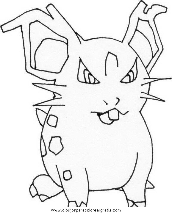 dibujos_animados/pokemon/pokemon_103.JPG