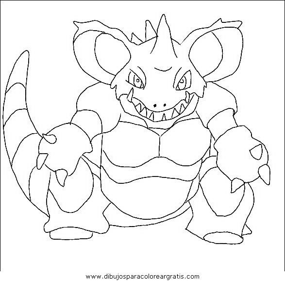dibujos_animados/pokemon/pokemon_118.JPG