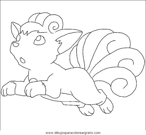dibujos_animados/pokemon/pokemon_119.JPG