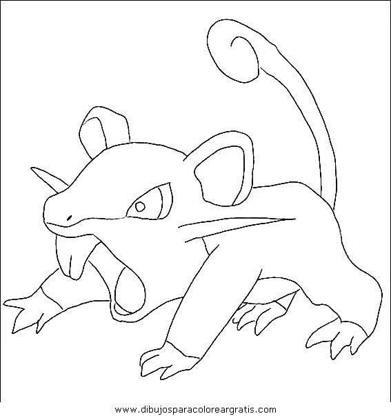 dibujos_animados/pokemon/pokemon_130.JPG
