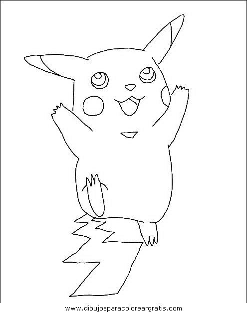 dibujos_animados/pokemon/pokemon_131.JPG