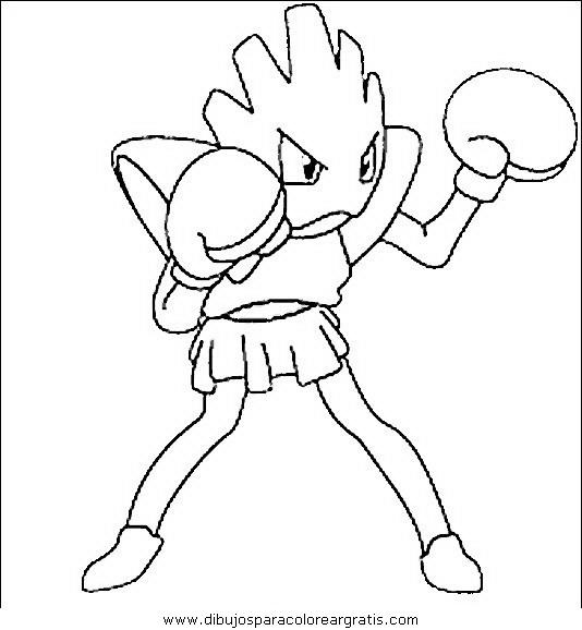 dibujos_animados/pokemon/pokemon_135.JPG