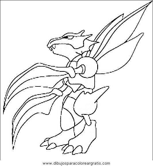 dibujos_animados/pokemon/pokemon_145.JPG