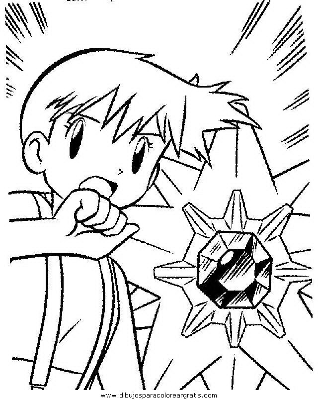 dibujos_animados/pokemon/pokemon_150.JPG
