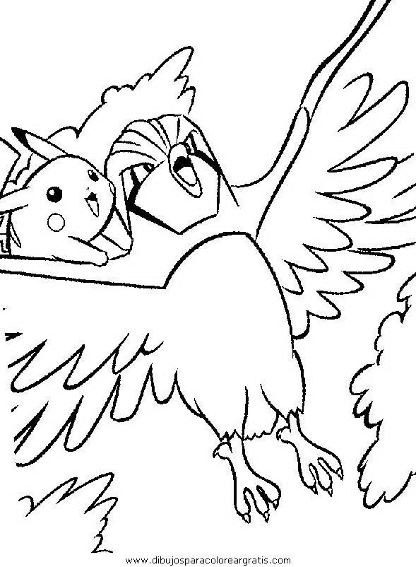 dibujos_animados/pokemon/pokemon_151.JPG