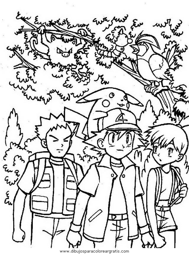 dibujos_animados/pokemon/pokemon_152.JPG