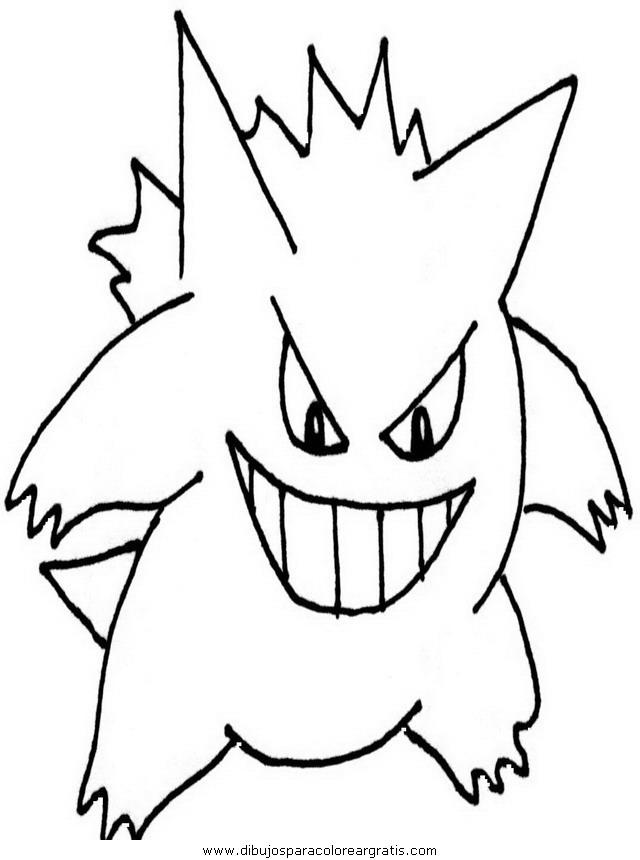 dibujos_animados/pokemon/pokemon_158.JPG