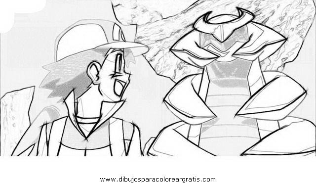 dibujos_animados/pokemon/pokemon_giratina_4.JPG