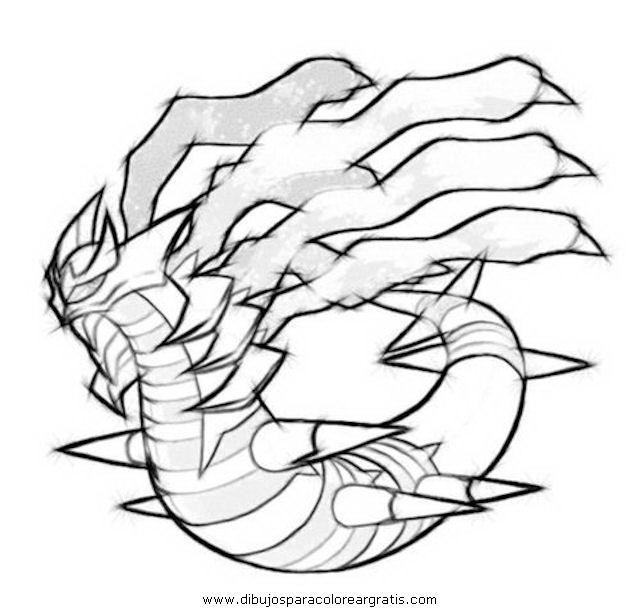 dibujos_animados/pokemon/pokemon_giratina_5.JPG
