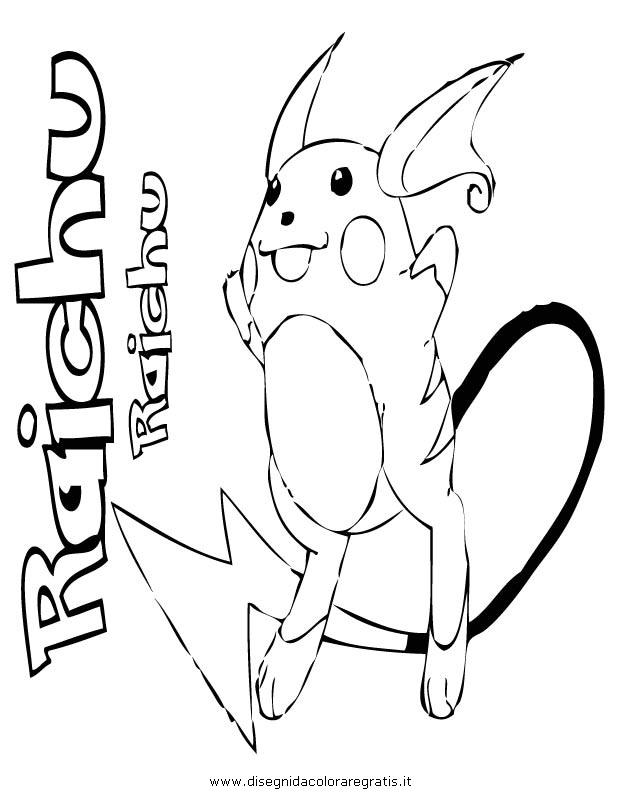 dibujos_animados/pokemon/raichu_pokemon_4.jpg