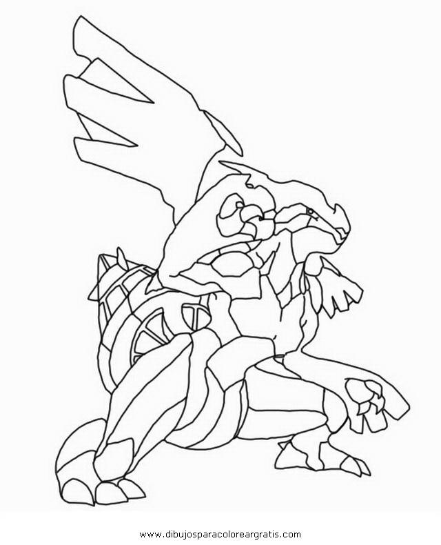 dibujos_animados/pokemon/zekrom-2.JPG