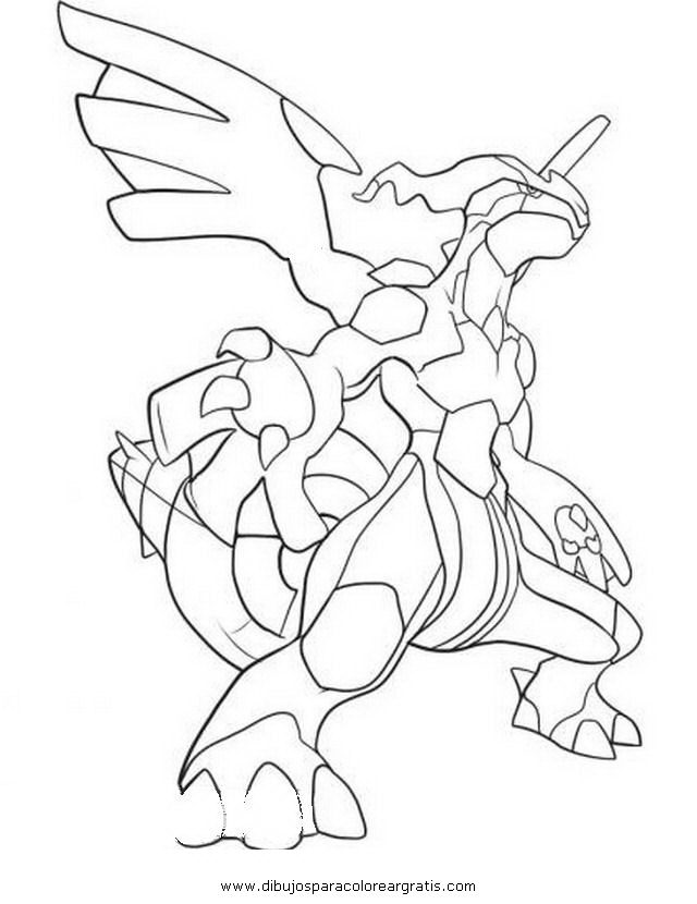 dibujos_animados/pokemon/zekrom-3.JPG