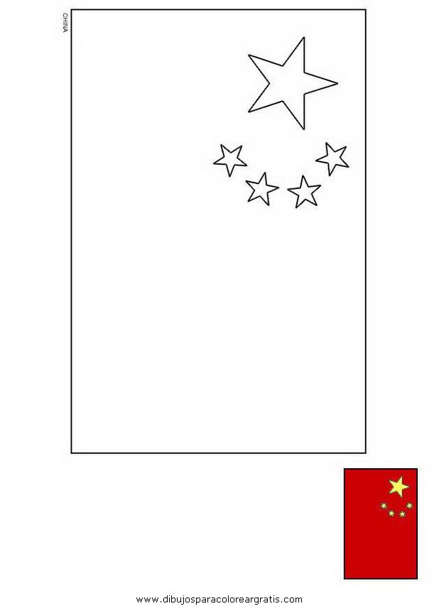 geografia/banderas/cina.JPG