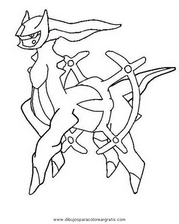 Dibujo arceus en la categoria mixtos diseños