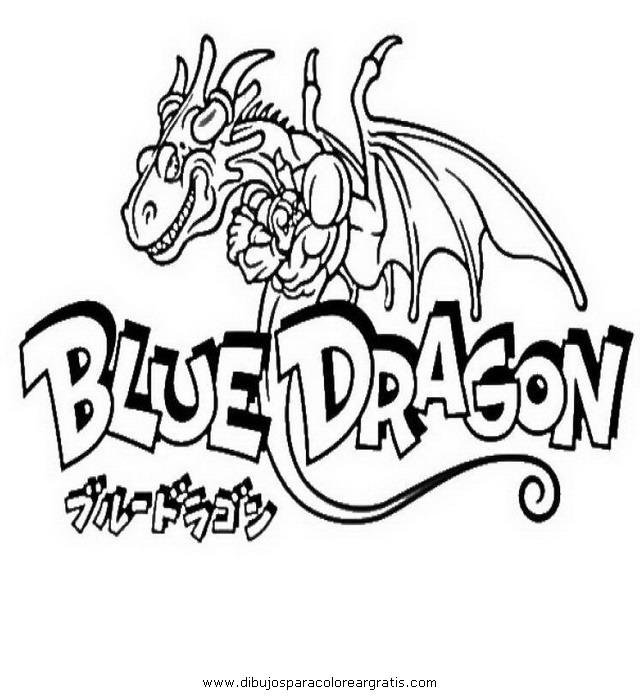 mixtos/pedidos/bluedragon2.JPG