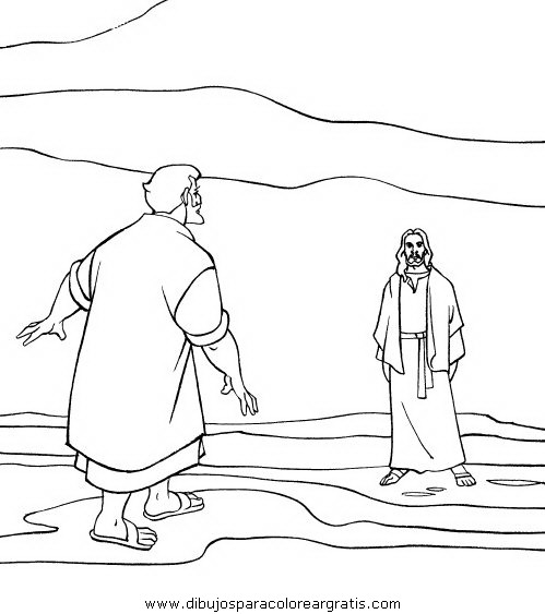 religiones/jesus/jesus_02.JPG