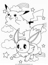 dibujos_animados/pokemon/pokemon_014.JPG