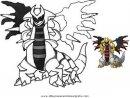 dibujos_animados/pokemon/pokemon_giratina_2.JPG